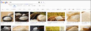 画像検索UI変更1